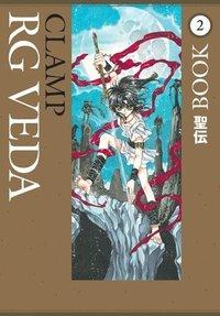 bokomslag Rg Veda Omnibus Volume 2