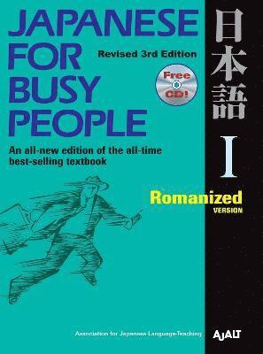 bokomslag Japanese for busy people 1: romanized version
