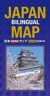 bokomslag Japan Bilingual Map