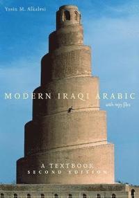 bokomslag Modern Iraqi Arabic with MP3 Files: A Textbook