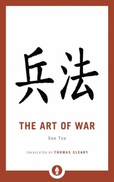 The Art of War 1