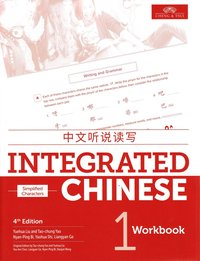 bokomslag Integrated Chinese Level 1 - Workbook (Simplified characters)