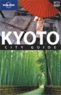 Kyoto LP