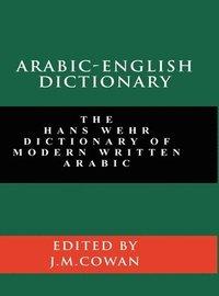 bokomslag Arabic-English Dictionary