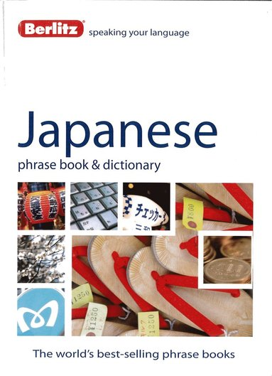 bokomslag Japanese phrasebook & dictionary