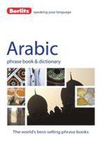 bokomslag Berlitz language: arabic phrase book & dictionary
