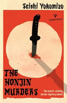 bokomslag The Honjin Murders