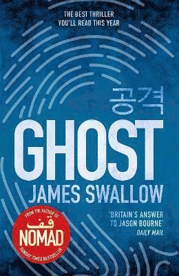bokomslag Ghost