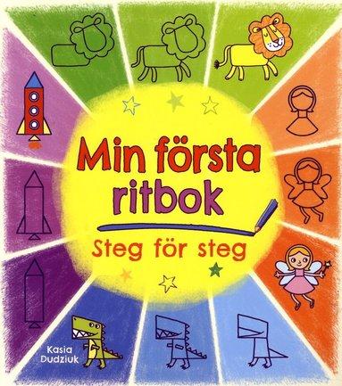 bokomslag Min första ritbok - steg för steg