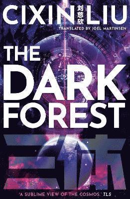 bokomslag The Dark Forest