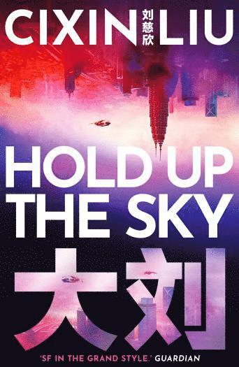 Hold up the Sky 1