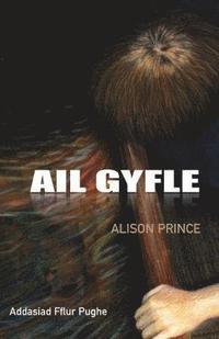 bokomslag Cyfres Ar Bigau: Ail Gyfle
