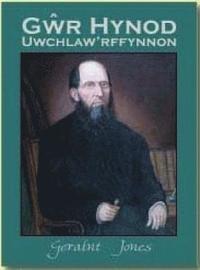 bokomslag Gwr Hynod Uwchlaw'rffynnon