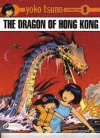 bokomslag Yoko Tsuno Vol. 5: the Dragon of Hong Kong