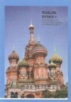 bokomslag Ruslan Ryska 1: Textbook