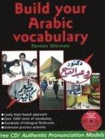 Build Your Arabic Vocabulary 1