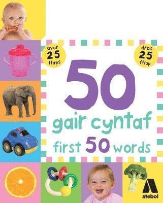 bokomslag 50 Gair Cyntaf / First 50 Words