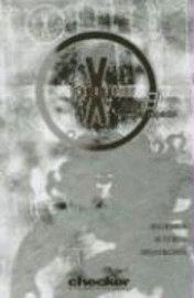 bokomslag The X-Files: v. 3