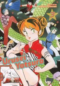 bokomslag Urusei Yatsura, Vol. 3