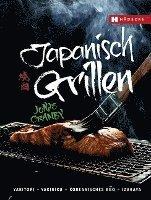 bokomslag Japanisch Grillen