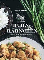 bokomslag Huhn & Hähnchen