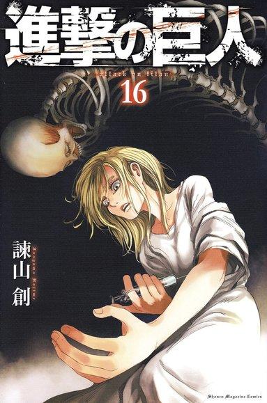 bokomslag Attack on Titan, vol 16 (Japanska)