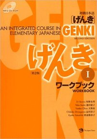 bokomslag Genki: An Integrated Course in Elementary Japanese Workbook I