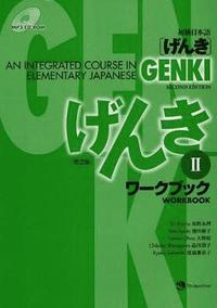 bokomslag Genki: An Integrated Course in Elementary Japanese Workbook II [Second Edition]