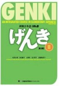 bokomslag Genki II : Textbook - An Integrated Course in Elementary Japanese