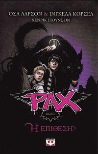bokomslag Pax: Grimmen (Grekiska)