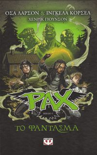 bokomslag Pax: Gasten (Grekiska)