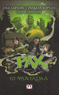 bokomslag Pax   / Pax: Gasten (Grekiska)