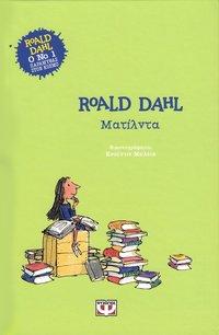 bokomslag Matilda (Grekiska)