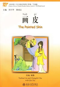 bokomslag The Painted Skin - Chinese Breeze Graded Reader Level 3: 750 Words