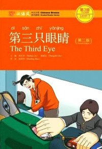 bokomslag The Third Eye - Chinese Breeze Graded Reader Level 3: 750 Words Level