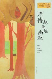 bokomslag Shifu