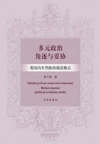 bokomslag Duo Yuan Zheng Zhi Jue Zhu Yu Tuo XIE Ying Guo Nei Sheng Xing Zheng Zhi Yan Jin Mo Shi - Xuelin