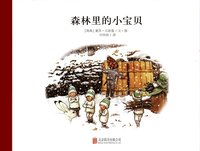bokomslag Tomtebobarnen (Kinesiska)