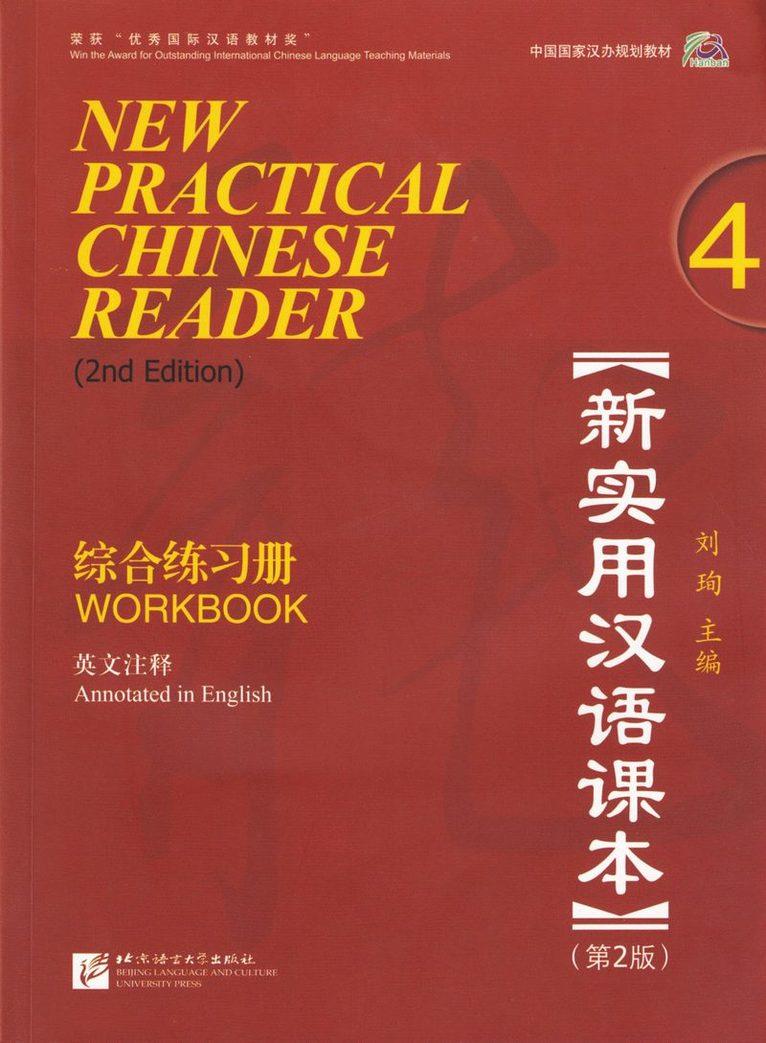 New Practical Chinese Reader vol.4 - Workbook 1