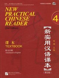 bokomslag New Practical Chinese Reader vol.4 - Textbook