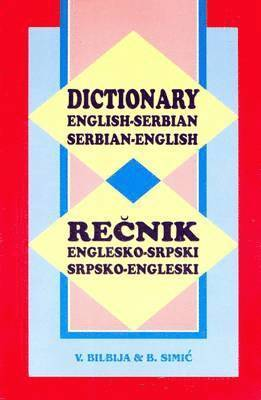 bokomslag English-Serbian and Serbian-English Dictionary