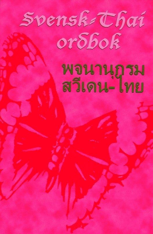 Svensk-thai ordbok 1