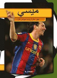 bokomslag Messi (arabisk)