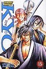 bokomslag Samurai Deeper Kyo 15
