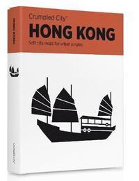 bokomslag Hong Kong Crumpled City Map