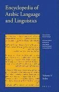 bokomslag Encyclopedia of Arabic Language and Linguistics, Volume 5: Index