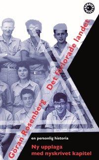 bokomslag Det förlorade landet : En personlig historia