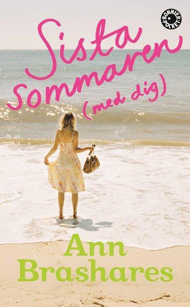 bokomslag Sista sommaren (med dig)