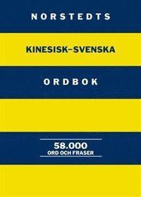 bokomslag Norstedts kinesisk-svenska ordbok