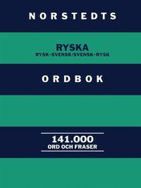 bokomslag Norstedts ryska ordbok : Rysk-svensk/Svensk-rysk
